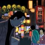 """Tatsumi: Making-of zum """"animierten Manga"""""""