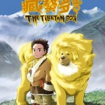"Poster zu ""The Tibetan Dog"""