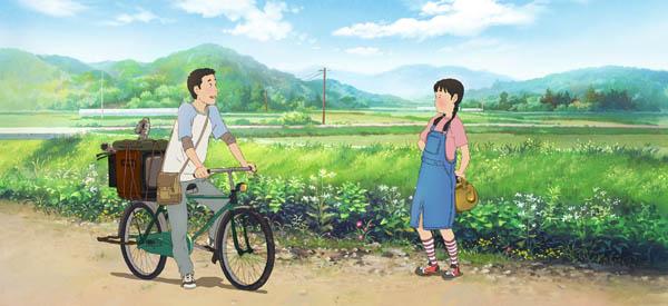"""Bilder zu """"Green Days, Dinosaur and I"""" aus Südkorea ..."""