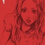 Gen: Underground Manga-Magazin gestartet (englisch)