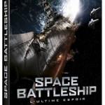 Space Battleship Yamato Realverfilmung in Frankreich auf Blu-ray/DVD