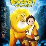 "Japanischer Trailer zu ""The Tibetan Dog"""