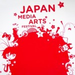 "Vormerken: ""Japan Media Arts Festival"" in Dortmund"