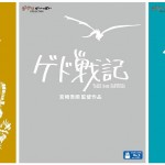 Studio Ghibli: Neue Blu-ray Cover für Japan