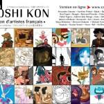 """Bilder zu """"Hommage à Satoshi Kon"""" online"""