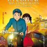 """Vier Clips aus Goro Miyazakis """"Kokuriko-Zaka Kara"""""""