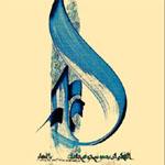 """Khalil Gibrans """"Der Prophet"""" wird als Animationsfilm umgesetzt"""
