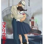 In diesen deutschen Kinos läuft Der Mohnblumenberg von Goro Miyazaki