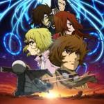 "Erste Folge zu Leiji Matsumotos neuer Anime-Serie ""Ozma"" online"