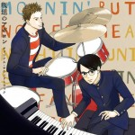 "Trailer zur Jazz-Anime-Serie ""Sakamichi no Apollon"""