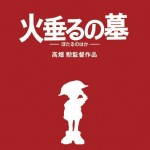 Studio Ghibli: Neue Blu-ray-Veröffentlichungen (Erdsee, Totoro, Glühwürmchen) angekündigt