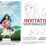 """Weltpremiere und Ausstellung zu Hosadas """"Les Enfants Loups, Ame et Yuki"""" in Paris"""