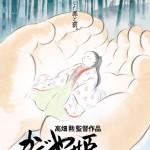 The Tale of Princess Kaguya Clip: Erste bewegte Bilder
