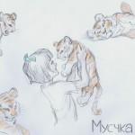 Sarah & Mushka