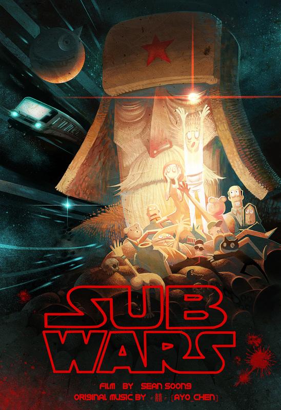 Sub Wars von Sean Soong
