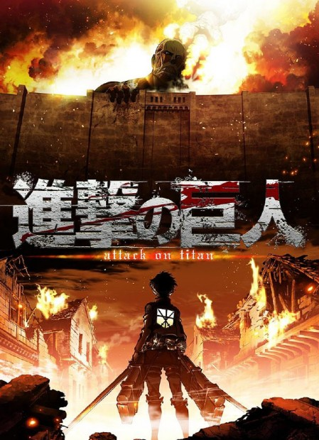 AttackOnTitan_poster