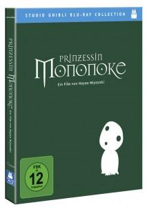 PrinzessinMononokeBluray_cover_B