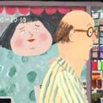 Schweizer Filmpreis 2014: The Kiosk ist Bester Animationsfilm