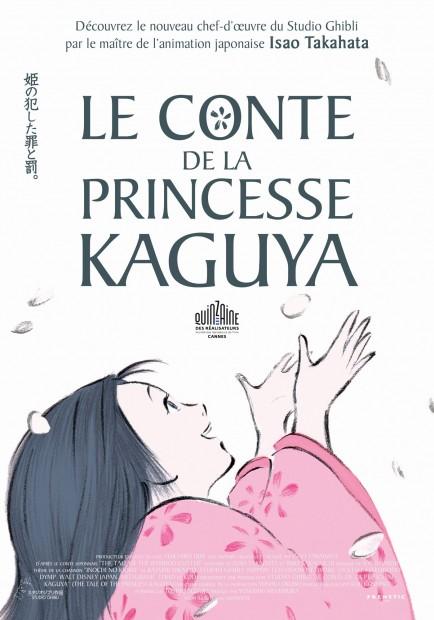 PrincesseKaguya_poster
