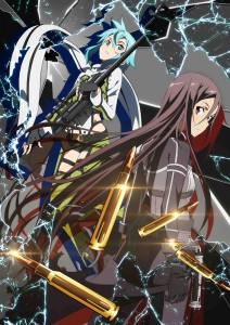 SwordArtOnline2_Animagic2014_01