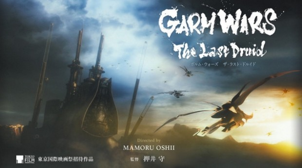 GarmWarsTheLastDruid_promo_01