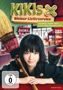 KikisKleinerLieferserviceDVD_realfilm_cover