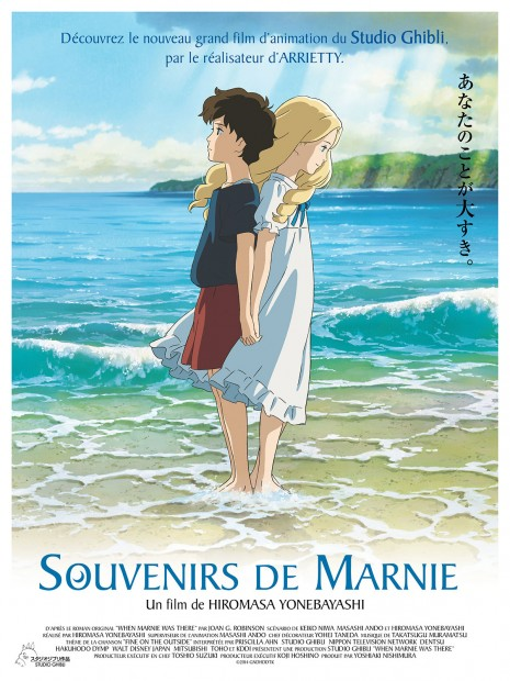 whenmarniewasthere-poster-de-it