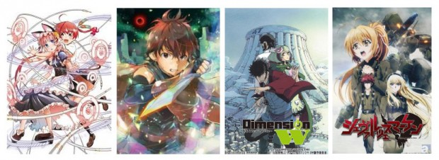 AnimeOnDemand_Januar16_up