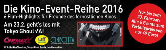 KinoEventAnime2016_01