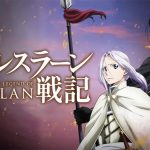 Verlosung: 1x The Heroic Legend of Arslan Vol. 1