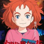 Mary and the Witch's Flower Teaser