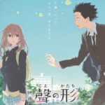 Silent Voice mit Deutschlandpremiere an der Nippon Connection