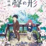 KAZÉ Anime Nights: A Silent Voice am 26. September